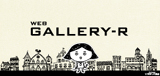 WEB GALLERY-R
