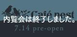 nest_banner_end.jpg