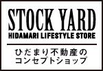 stockyard_bnr.jpg