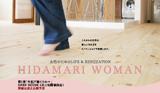 HIDAMARI WOMAN