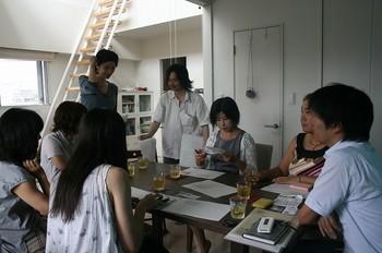 東京セミナー 057.jpg