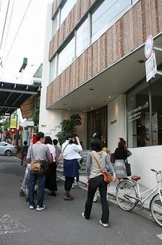 東京セミナー 602.jpg