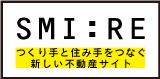 smile_blog.jpg