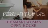wo_banner.jpg